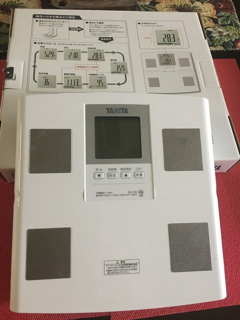 FF6BBDE0-FCC1-4C82-B9CE-EEF4B10C01BA