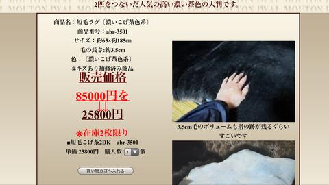D1E0B94C-75D7-4339-AF2D-7FF235CFA834