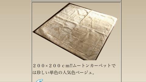 31274CA7-A6FE-4EBC-B528-AB1B3B1F192A
