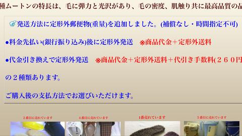 2833CB71-EF5F-4F53-873A-333ADC0FBE9C