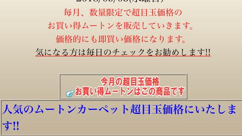 1E03DEA3-F92E-4054-9252-8A03E993622D