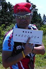 20050529-4