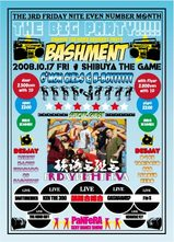game bashment08oct