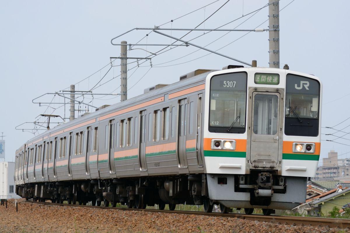 https://livedoor.blogimg.jp/iwakichi_kameya/imgs/9/f/9f5b25f3.jpg