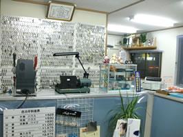 (有)いのい・店内写真2