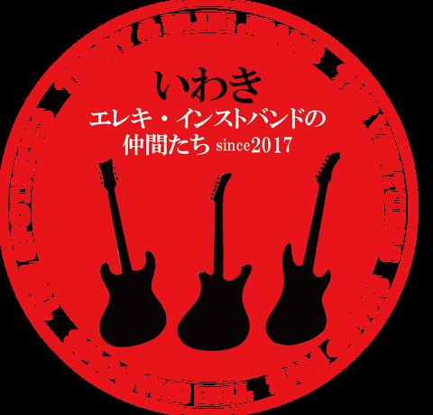 仲間たちロゴ 20170625