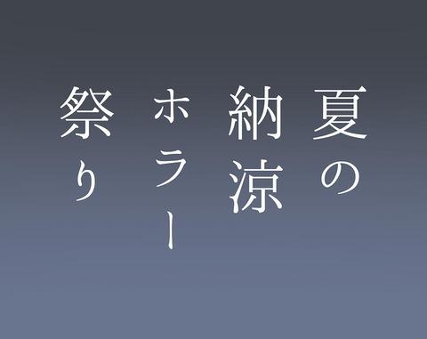 iwako_03_00