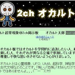 【怖い話】実話恐怖体験談 拾七段目