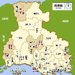 【オカルト板・画像アリ】兵庫の心霊スポット 第19夜