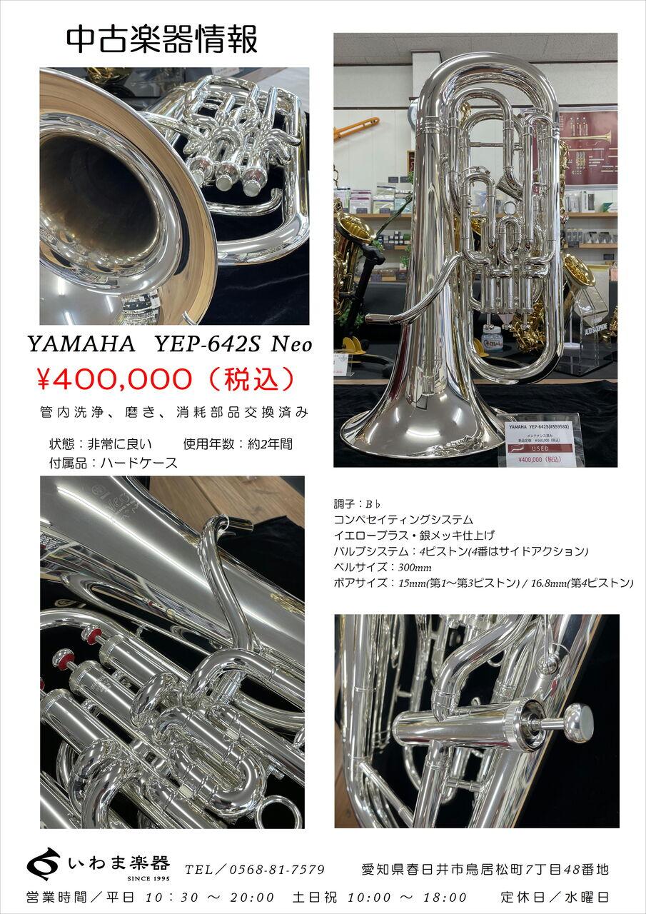 YEP-642S_01