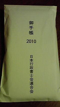 2009112822120002.jpg