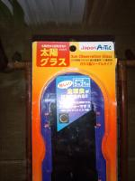 DSC_0160_convert_20120520155414.jpg