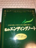 DSC_0195_convert_20120617202934.jpg