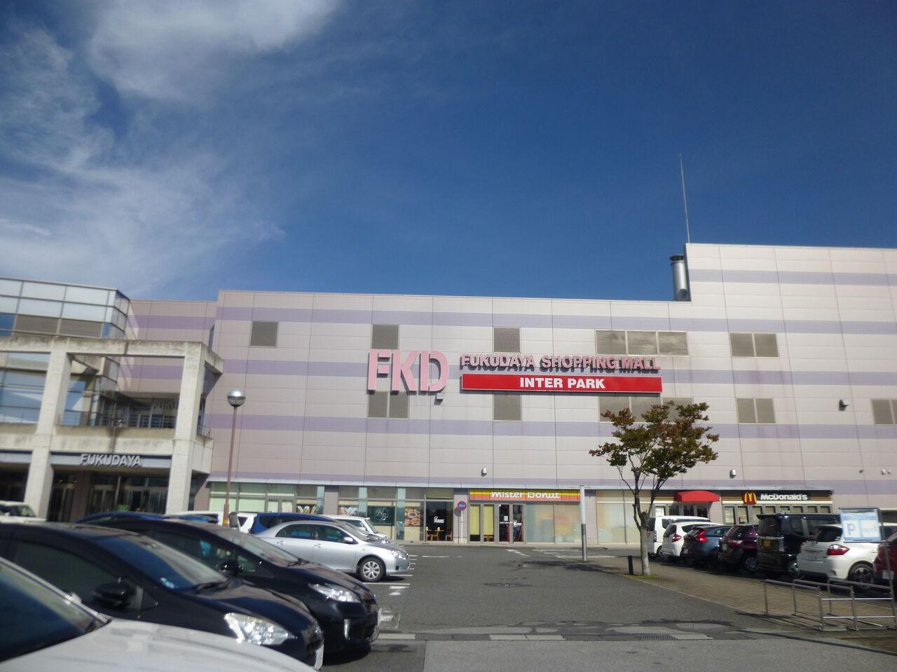 宇都宮 福田 屋 百貨店