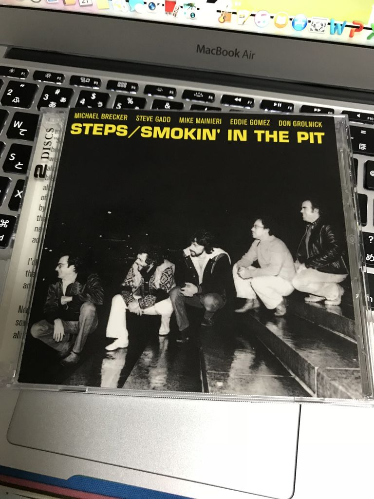 SMOKIN' IN THE PIT