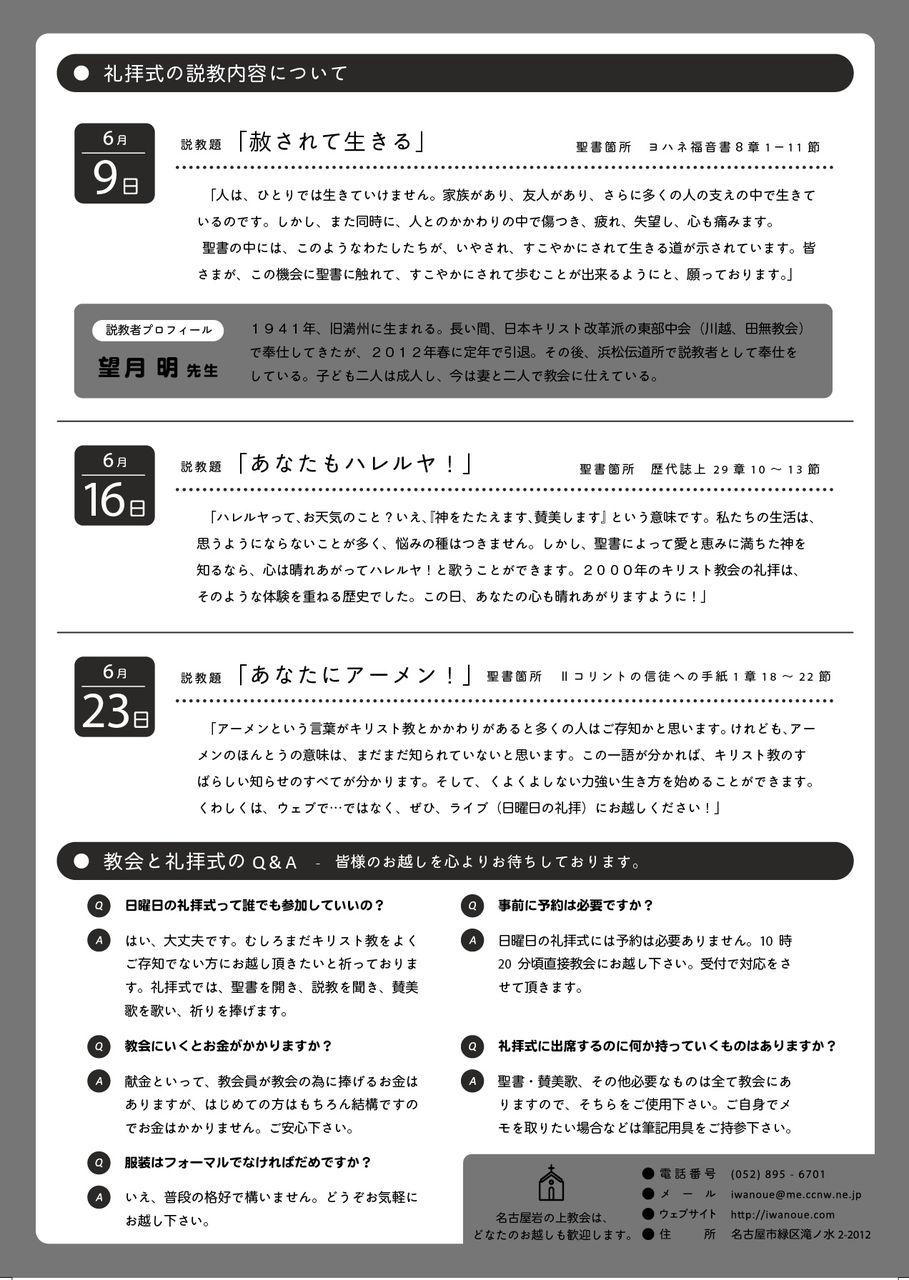 裏03 のコピー