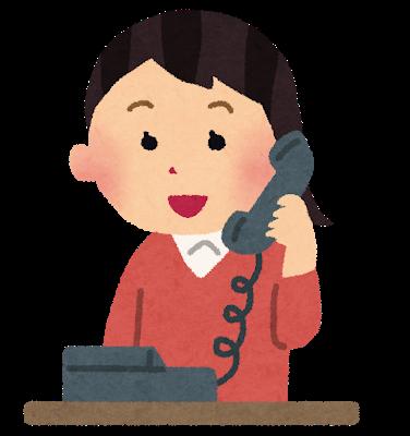電話やメールだけで矯正歯科相談できますか?