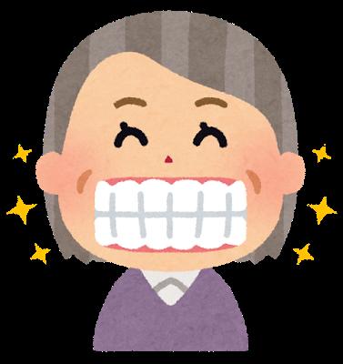 歯列矯正をしながらホワイトニングはできますか?