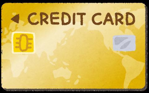 creditcard_nonumber_gold