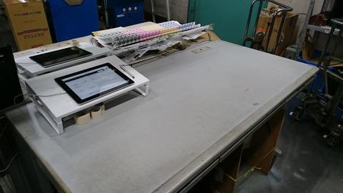 iPad設置03