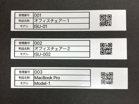 IMG_7053