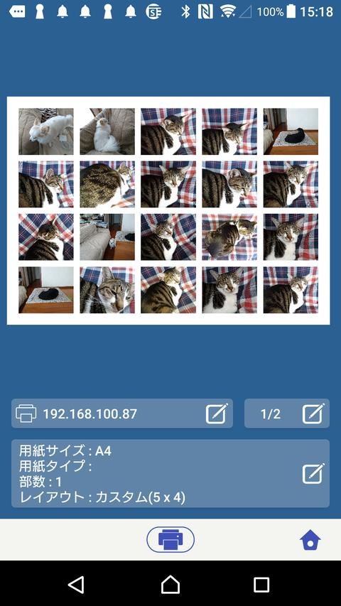 Screenshot_20200227-151821