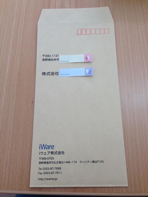 20130222-1