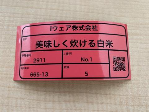 IMG_5386