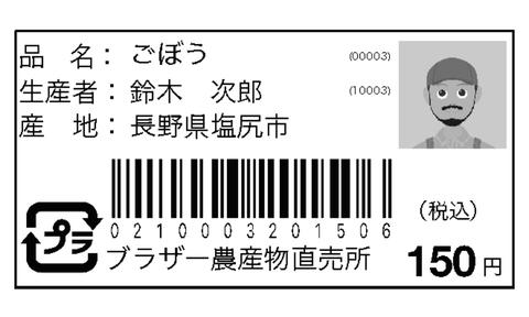 鈴木モノクロ高画質