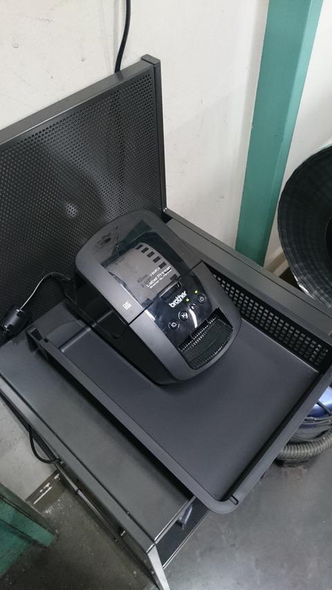 ラベルプリンター設置02
