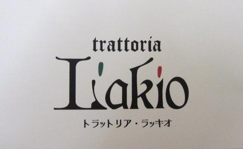 ラッキオ 001