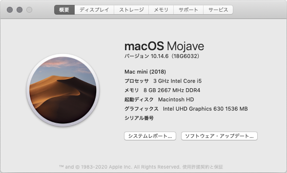 Mojave10146