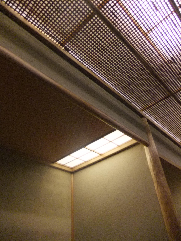 岩 崎 建 築 研 究 室 ・ 日 誌岩崎建築研究室