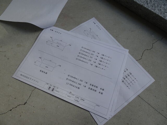 DSC09137 のコピー