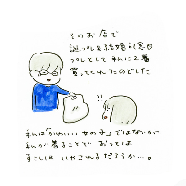 20190603_nikki_04