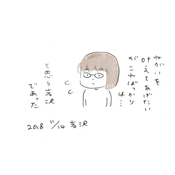 20181114_otto_03