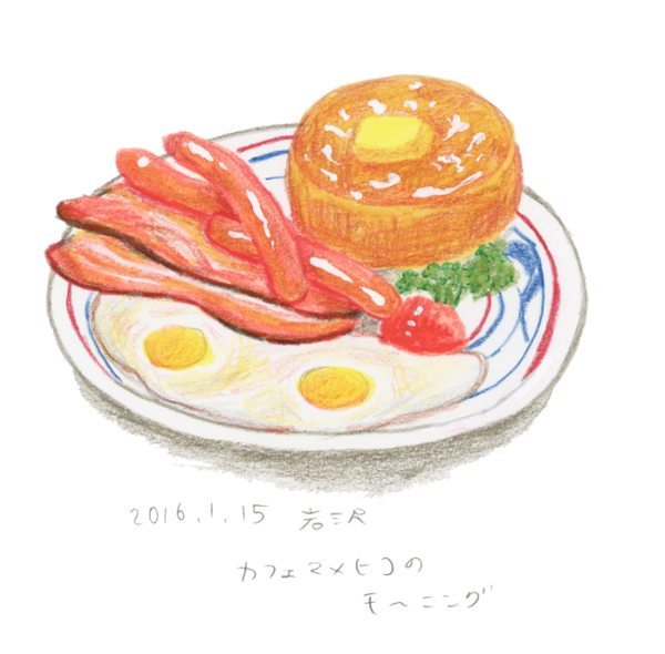 20160115_morning