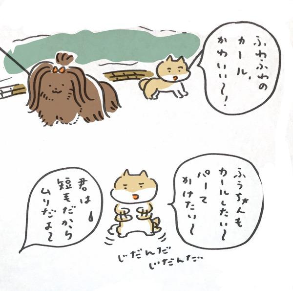 20200301_manga_01