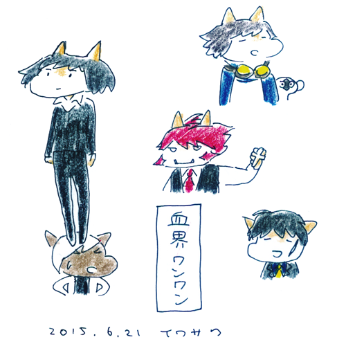 20150621_kekkai