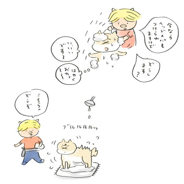 20180522_manga_02