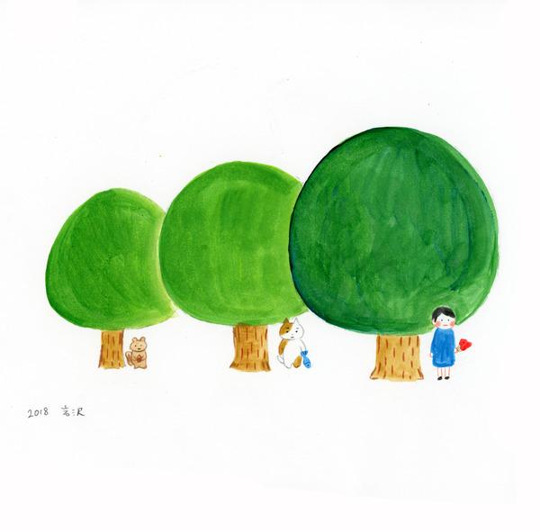 20181101_trees