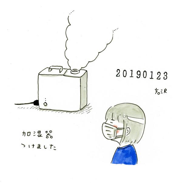 20190123_nikki_03