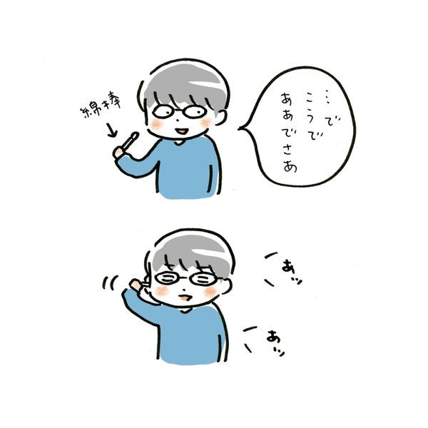 20200210_nikki_01