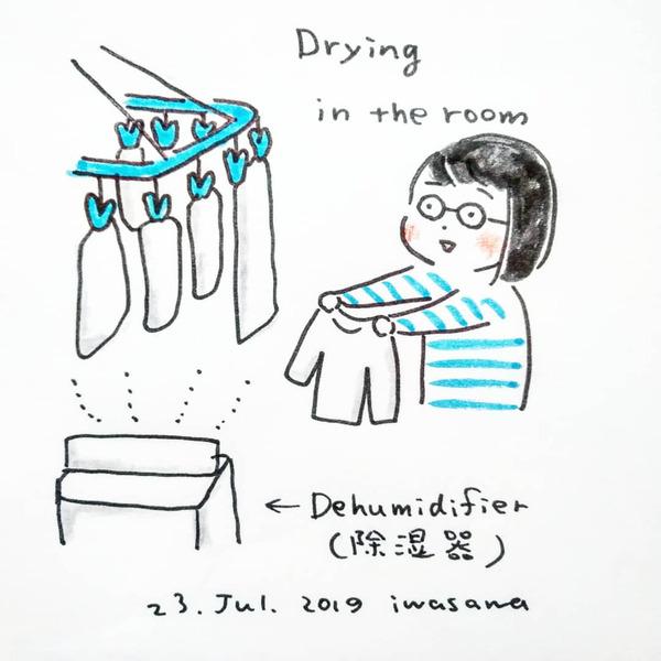 20190723_laundry_01