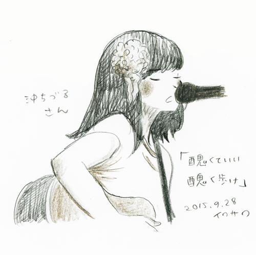 20150928_okisan