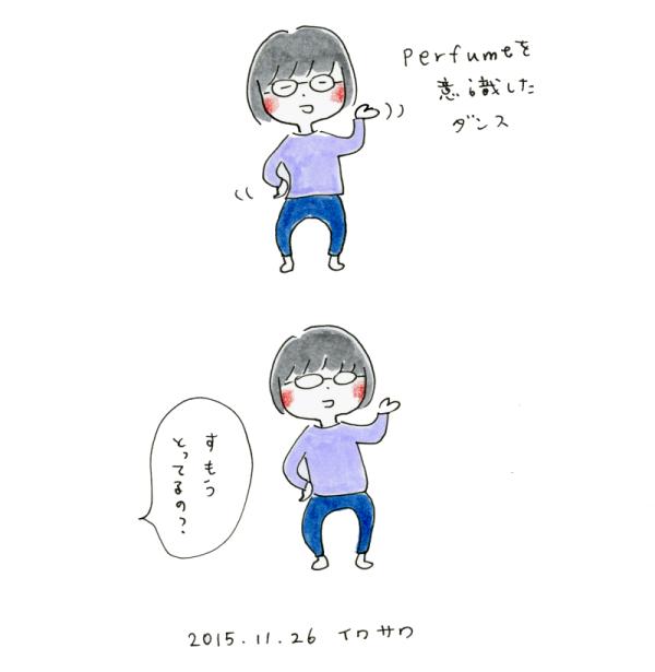 20151126_sumo