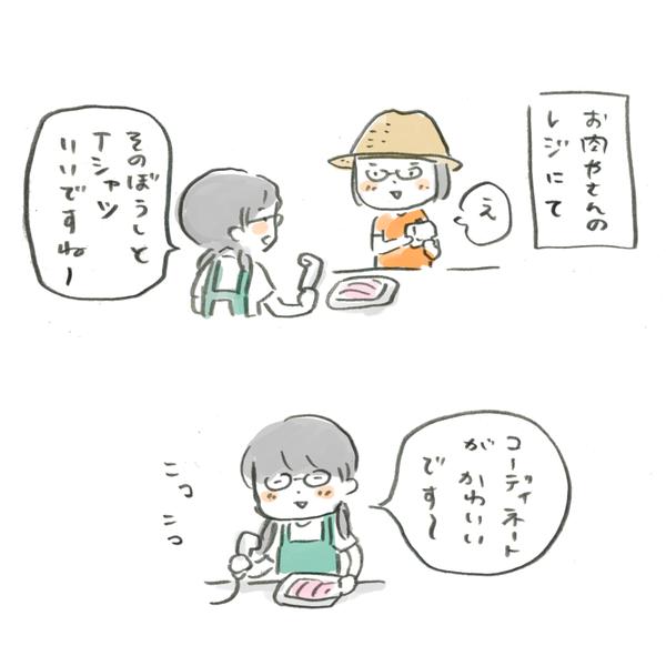 20180606_nikki_01