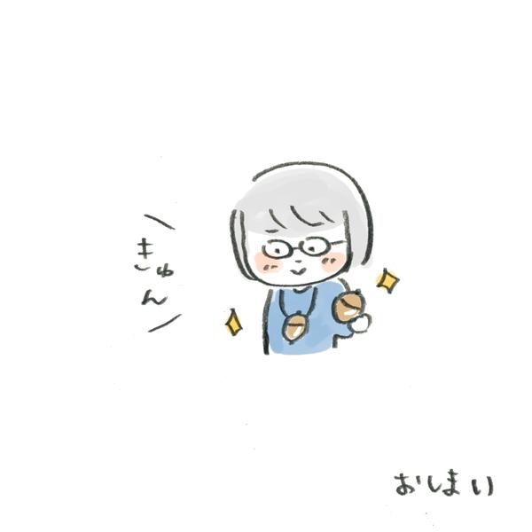 innu20180501_09