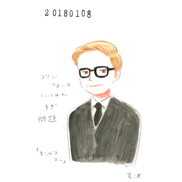20180108_nikki