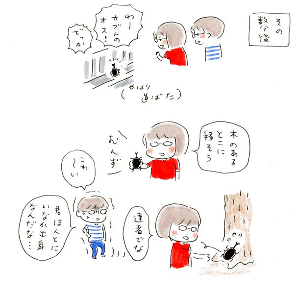20180704_nikki_02